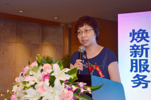 中国标准化研究院党委书记王宗龄女士