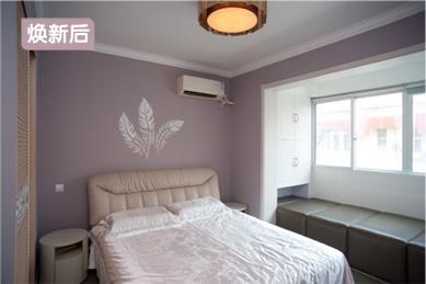 给家换个颜色—体验多乐士卧室焕新服务—焕新后