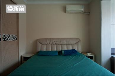 给家换个颜色—体验多乐士卧室焕新服务—焕新前